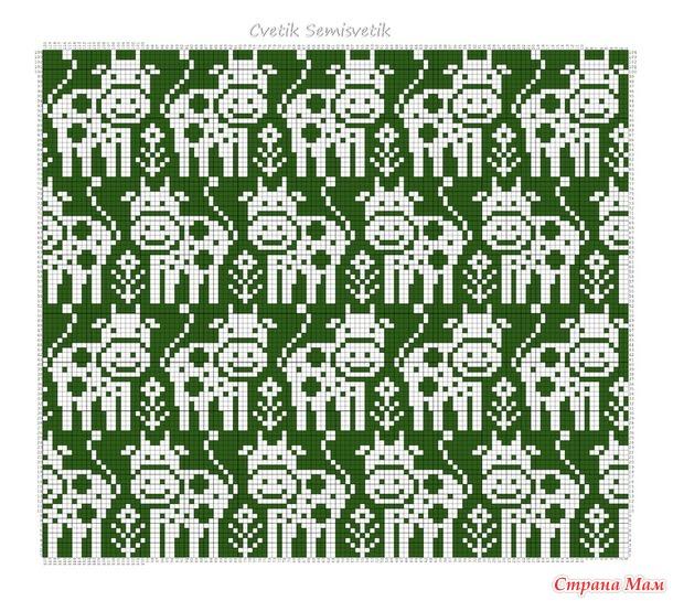 Жаккард Коровки 2,3,4 цвета. Схемки и Перфокарты для вязания.