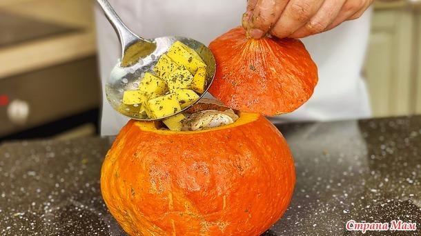 В сезон тыквы я готовлю всегда это супер блюдо! Обалденная тыква с мясом и картошкой в духовке