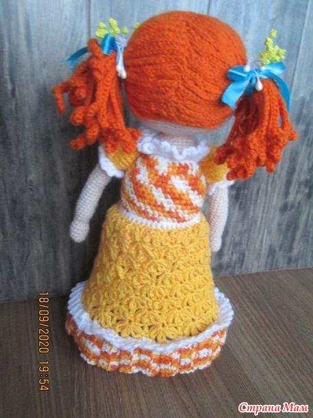 Куколка с секретиком