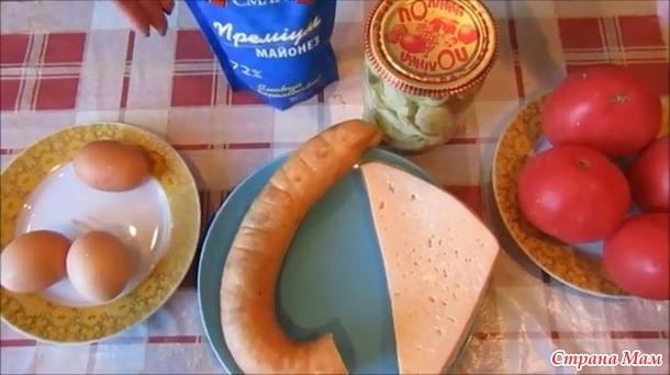 Слоеный салат «Синьор Помидор»