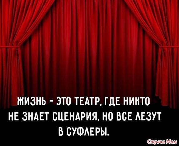 От улыбки станет день светлей - 148