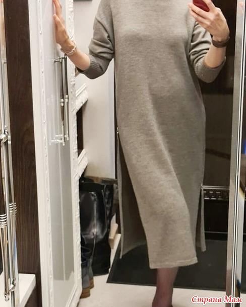 Платье с карманом( сумкой)