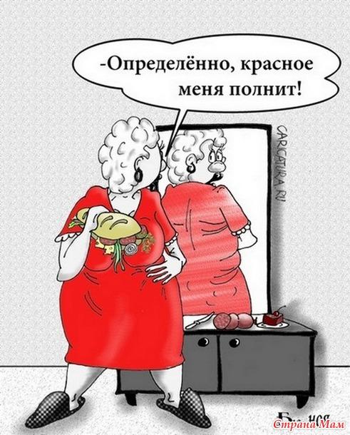 Порция юмора - 24