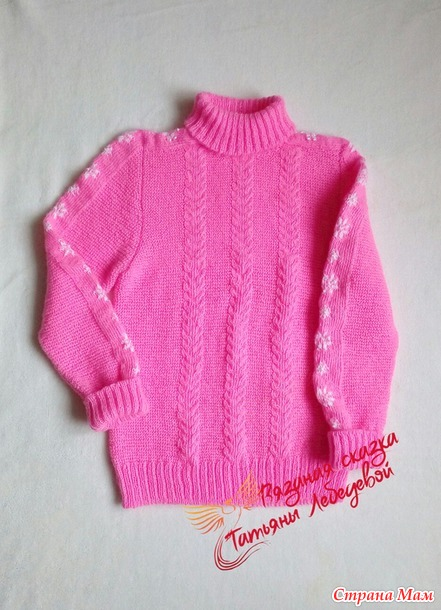 Розовый свитер для девочки и кофточка Радуга из кауни