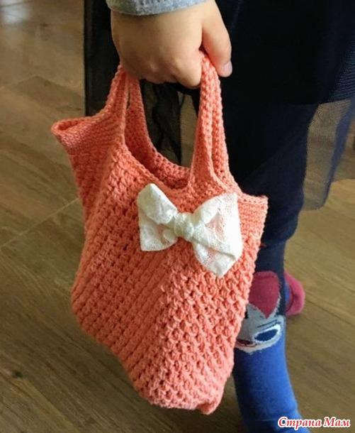 Радуга, оранжевый март. Детская сумочка крючком