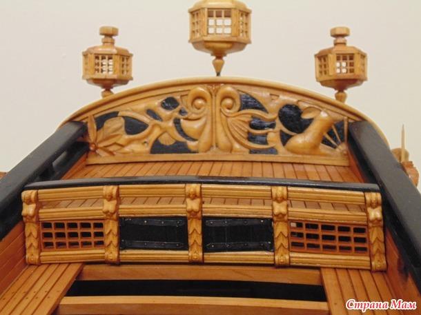 HMS Sussex (1693) - Корабль Его Величества «Сассекс»