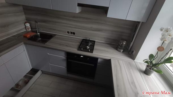 Кухня в гостинке.