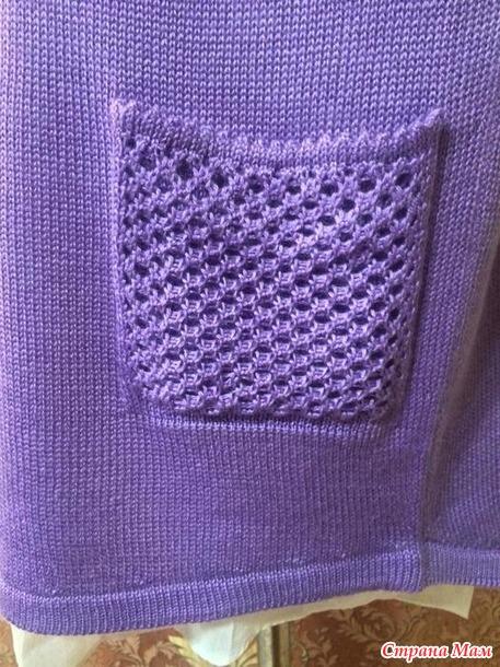 Сиреневое настроение, или просто еще один пуловер