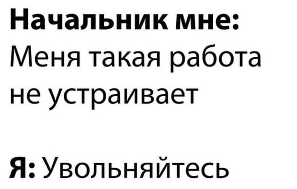 Теперь я знаю, как ответить!))