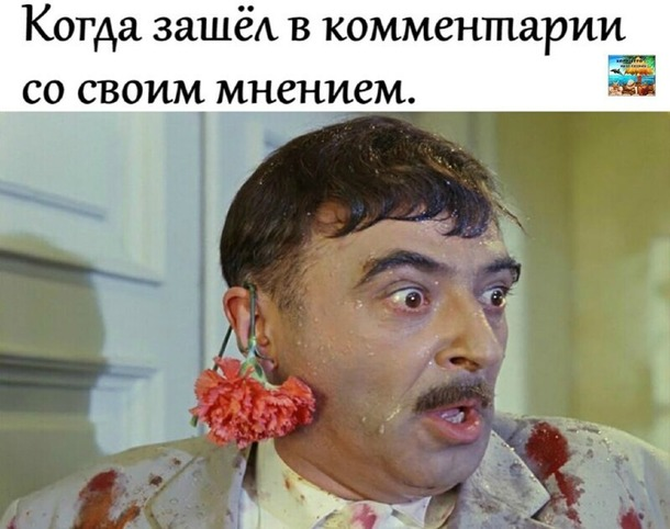 Проходите мимо)