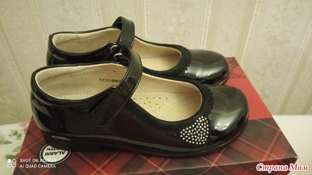 Продам обувь для девочки, на ножку 17,5 см. Россия
