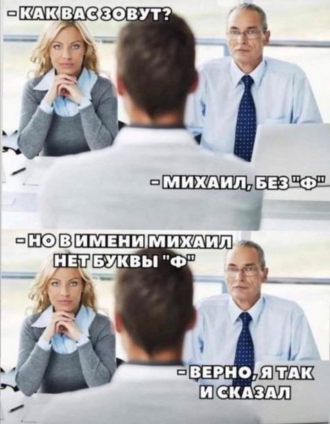 Юрист, наверное)