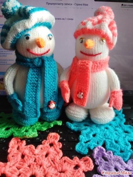 Снеговики. МК