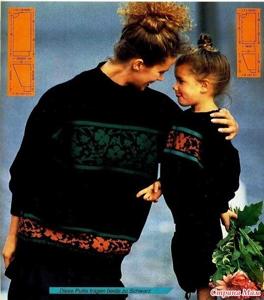 """Туника или пуловер """"Зелёные цветы"""""""