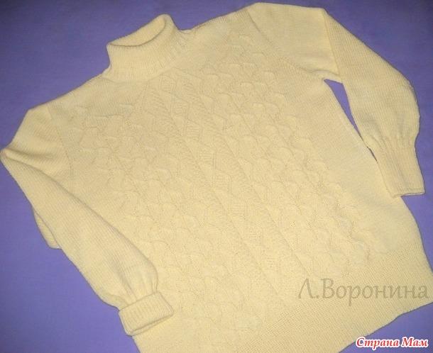 Женский свитер Ванильный