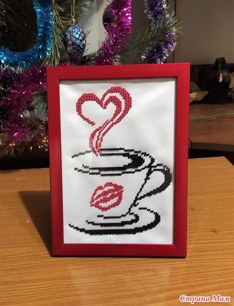 Вышивка для любителей кофе