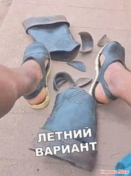 Мода из народа. 26