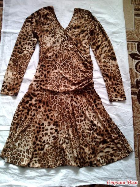 Продам женскую одежду р 46. б/у. Россия