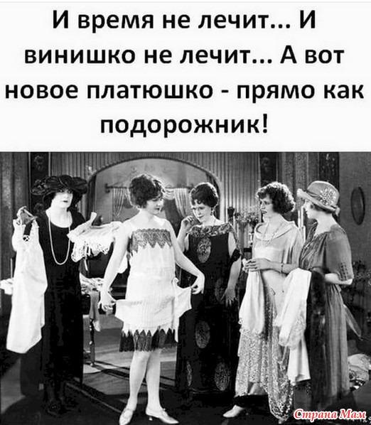 Чисто женское. 73