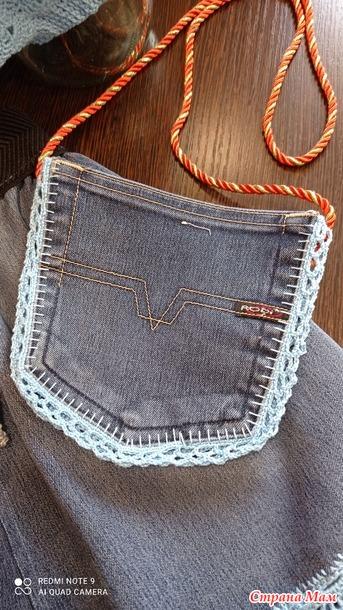 Летний комплект. Старым джинсам -новую жизнь.