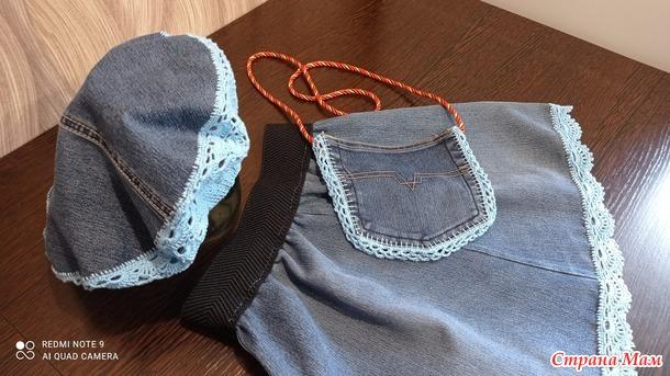 Летний комбинированный комплект. Топ, юбка, берет и сумочка.