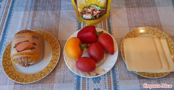 Салат «Голландский»