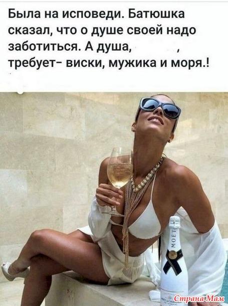 Чисто женское. 72