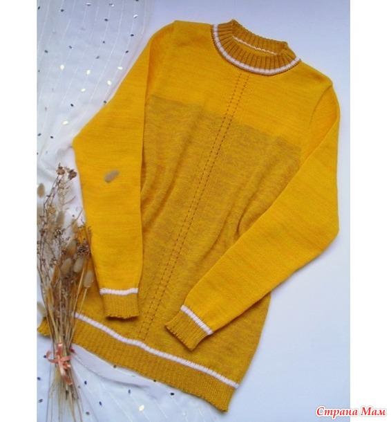 Продам пуловер- Россия.