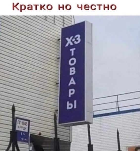Стоит ли заходить?))