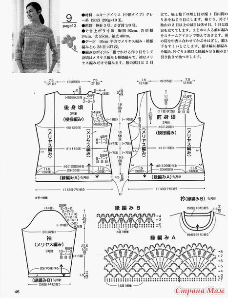 Японская кофточка с кружевной отделкой. Спицы. Видео МК.