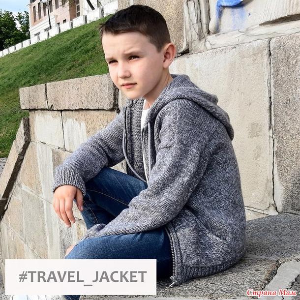 Travel jacket. Платное описание. Все страны