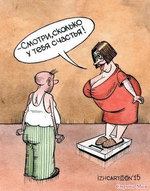 Порция юмора - 26