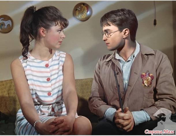 Гарри, так Вы же телепат! Вольф Мессинг!