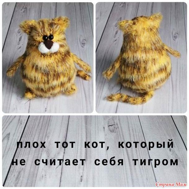 """Мои """"креативные"""" игрушки))"""