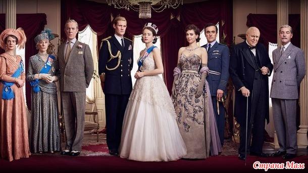 Корона/The Crown (2016)