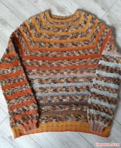 """Пуловер """"Леопардовый"""""""