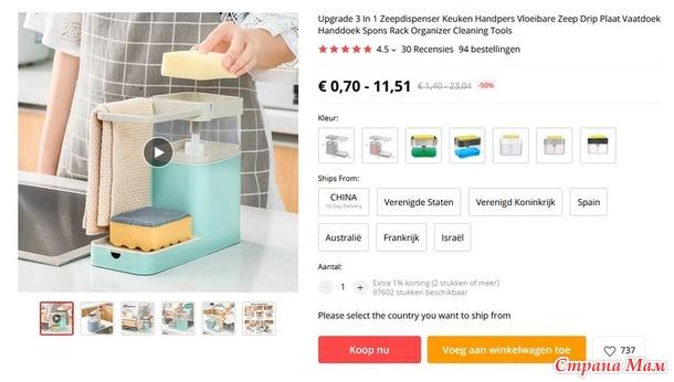 Некачественный кухонный диспенсер для жидкого мыла (магазин Demiawaking Store)