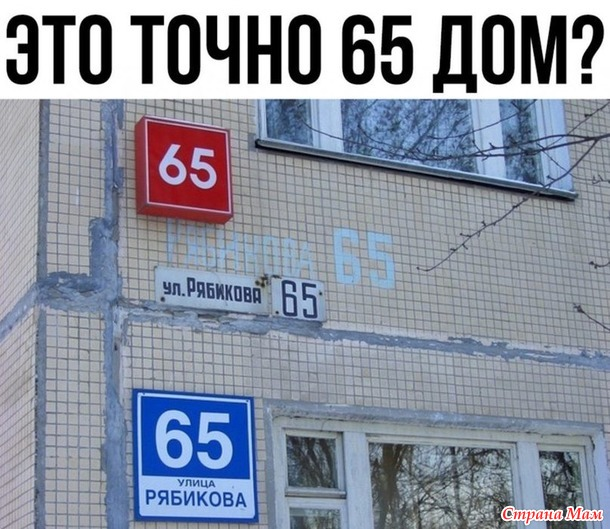 Я всё же сомневаюсь)