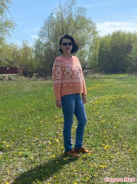 Оранжевый март. Пуловер.