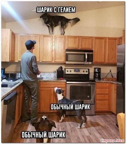 Шарики бывают разные)
