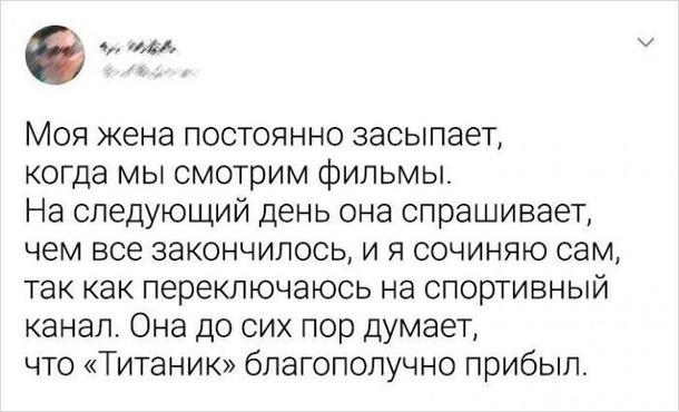 Сказочник)