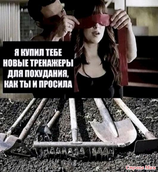 Дача - огород - 6