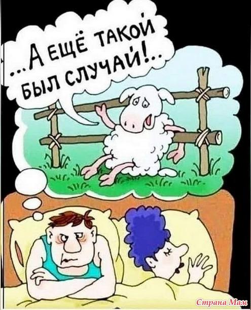 Порция юмора - 25