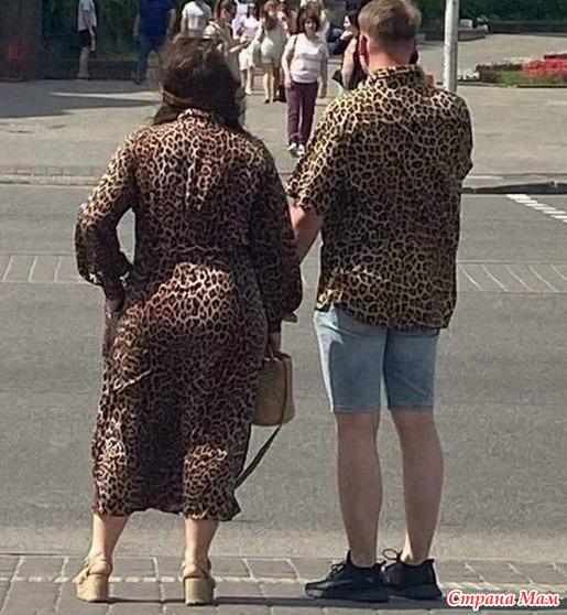 Мода из народа. 30