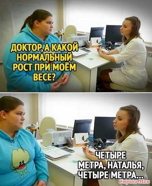 Про нас, немодельных - 6