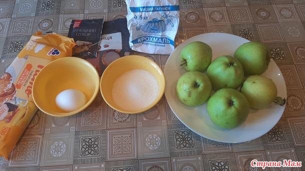 Слойки с яблоками и корицей из готового слоеного теста
