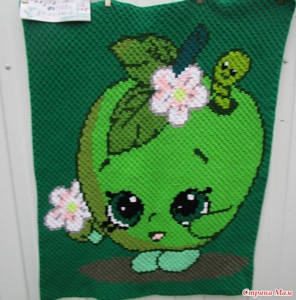 Радуга - август - зеленый  ( Зеленое яблоко)